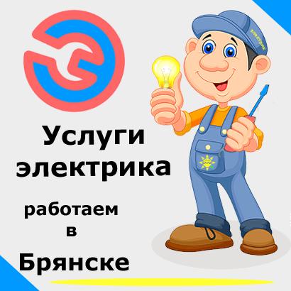 Электромонтажные работы. Электрик в Брянске