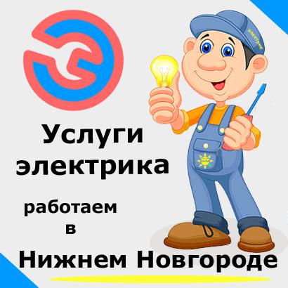Электромонтажные работы. Электрик в Нижнем Новгороде