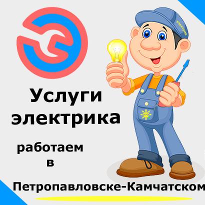 Электромонтажные работы. Электрик в Петропавловске-Камчатском