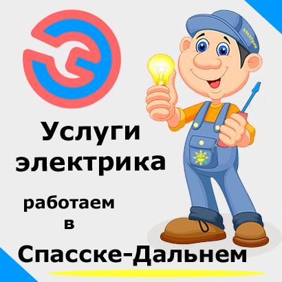 Электромонтажные работы. Электрик в Спасске-Дальнем