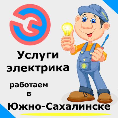 Электромонтажные работы. Электрик в Южно-Сахалинске